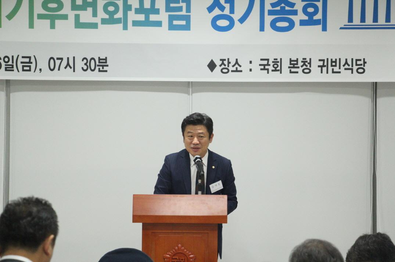 유의동 대표의원(미래통합당) 선출